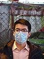 LI Chun Hei Joshua.jpg