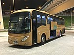 LV991 Hong Kong-Zhuhai-Macau Bridge Shuttle Bus 15-12-2018.jpg