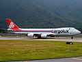 LX-VCC - Cargolux Airlines International (7374767536).jpg