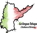 La lingua Telugu - L'italiano d'Oriente.png