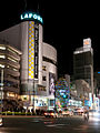 Laforet-Harajuku-Tokyo-01.jpg