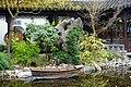 Lan Su Chinese Garden - Portland, Oregon - DSC01362.jpg