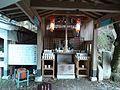 Le Temple Shintô Koi-no-mizu (L'eau de l'amour) - Le haiden (La construction du culte)2.jpg