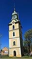 Leaning Tower Szécsény Hungary W-SW.jpg