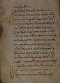Lectionary 216 (Gregory-Aland) 0054b.JPG