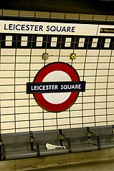 Leicester Square (100877341) (2).jpg