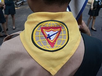 Pathfinders (Seventh-day Adventist) - Neckerchief Pathfinder Club