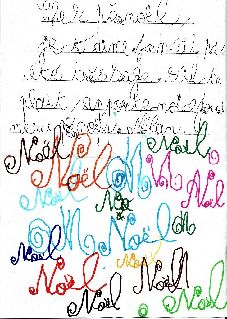 Lettre Pour Le Pere Noel.File Lettre Au Père Noel 2009 Jpg Wikimedia Commons