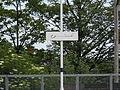 Levenshulme railway station (1).JPG