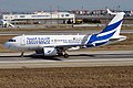 Libyan Wings, 5A-WLD, Airbus A319-112 (33760017068).jpg