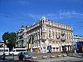 Liebmann House, Odessa.jpg