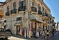 Limassol, Cyprus IMG 0280 - panoramio.jpg