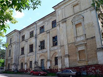 Sapieha Palace, Vilnius - Sapieha Palace (side view)
