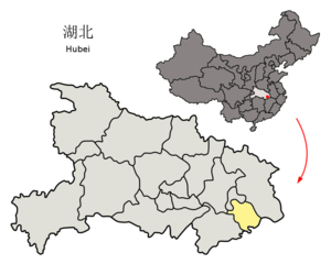 Location of Huangshi City jurisdiction in Hubei