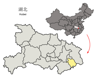Huangshi - Image: Location of Huangshi Prefecture within Hubei (China)