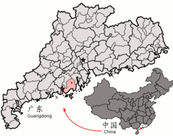 Location of Taishan City (pink) within Jiangmen City (yellow) and Guangdong