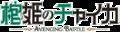 Logo-chaika.png