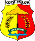 categorycoats of arms of cities of indonesia wikimedia