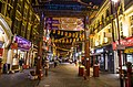 London Chinatown - panoramio (1).jpg