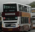 Lothian Buses bus 936 (SN09 CVX), 18 September 2014.jpg
