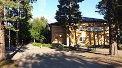 Lundellska skolan.jpg