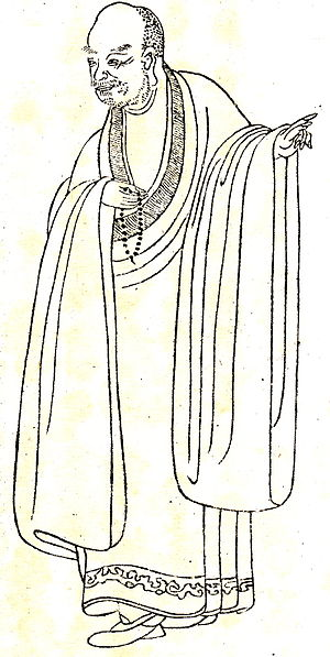 Luo Binwang - Image depicting Luo Binwang