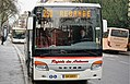Luxembourg, SH1057, Rapide Ardennes, ligne 250.jpg