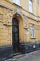 Lviv Hlibowa DSC 9961 46-101-0271.JPG