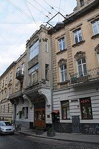 Lviv Voronogo 9 DSC 9573 46-101-0215.JPG