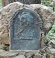 Mémorial Auguste Donnay - Zoom.jpg