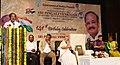 M. Venkaiah Naidu addressing the gathering at the 141st Birth Anniversary Celebrations of Shri Pingali Venkaiah, the designer of Indian National Flag (1).JPG