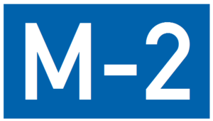 European route E119 - Image: M2 AZ