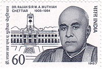 MA Muthiah Chettiar 1987 stamp of India.jpg