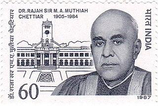 M. A. Muthiah Chettiar