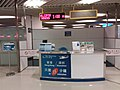 MC 澳門 Macau 外港客運碼頭 Outer Harbour Ferry Terminal January 2019 SSG 06 Service counter check-in.jpg