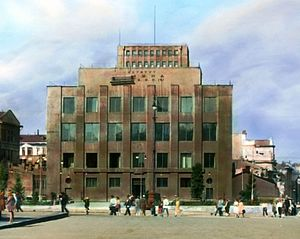 Marx–Engels–Lenin Institute - The Lenin Institute building in Moscow as it appeared in 1931.