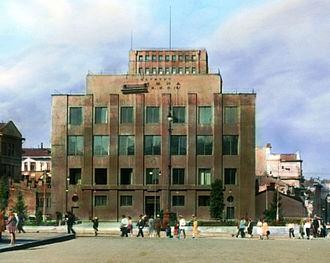 Marx–Engels–Lenin Institute - The Lenin Institute building in Moscow as it appeared in 1931.