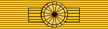 MEX Order of the Aztec Eagle 1Class BAR