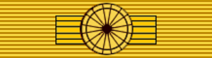 Óscar Osorio - Image: MEX Order of the Aztec Eagle 1Class BAR
