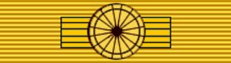 Óscar Osorio - Image: MEX Order of the Aztec Eagle 1Class BAR