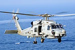MH-60R Seahawk of HSM-70 in flight in August 2014.JPG