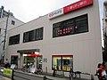MUFG Bank Koyama Branch.jpg