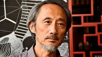 Ma Jian (writer) - Ma Jian in November 2018