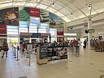 Mackay Airport arrival and departure hall.jpg