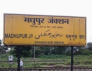 Madhupur Junction railway station