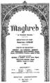 Maghrebwiki.png