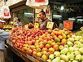 Mahane Yehuda Market ap 021.jpg