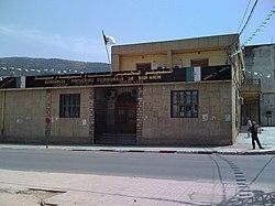 Mairie de Sidi Aich.jpg