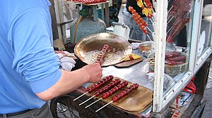Image Result For Candied Dogs