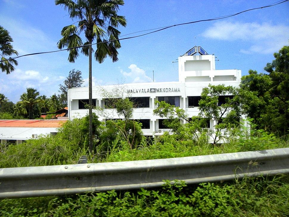 Malayala Manorama, Kollam